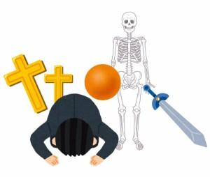 irasutoya001